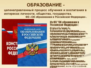 Документы для смены паспорта