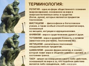 http://www.prosv.ru/ebooks/Bogolubov_Obwestvozn_10_Ucheb/1.html - текст учебника