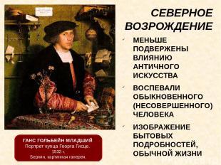 АЛЬБРЕХТ ДЮРЕР Четыре всадника (из серии «Апокалипсис»). 1498 г. Гравюра на дере