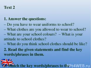 Text 2 1. Answer the questions: – Do you have to wear uniforms to school? – What