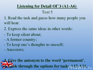 Listening for Detail ОГЭ (А1-А6) Text 5 1. Read the task and guess how many peop