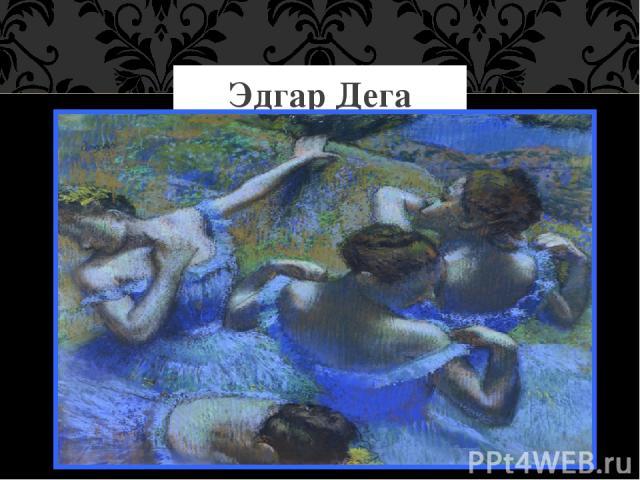 Анри Матисс «Красные рыбки» (1911)
