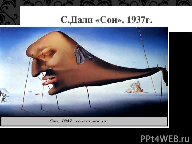 Пабло Пикассо. 1881-1973 Испания. Художник, скульптор, график, керамист, дизайнер. Основатель кубизма.