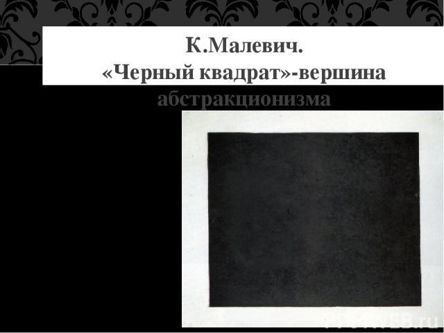 Конструктивизм в архитектуре. Братья Веснины. Проект дворца труда в Москве. (1923)