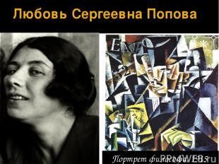 К.С. Малевич Казими р Севери нович Мале вич (11 февраля1879-15 мая 1935) рус