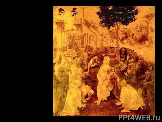 Поклонение волхвов 1472-1477. Картина была заказана Леонардо да Винчи в 1481 году и предназначалась для украшения алтаря церкви Сан Донато Скопенто Художник, однако, не закончил это произведение, оставив его во Флоренции при своём отъезде в Милан в …