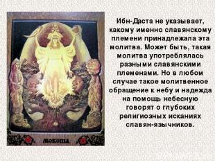 Ибн-Даста не указывает, какому именно славянскому племени принадлежала эта молит