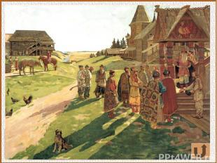 На эти деньги он скупал земли у соседних княжеств, у бедных монастырей, у разори