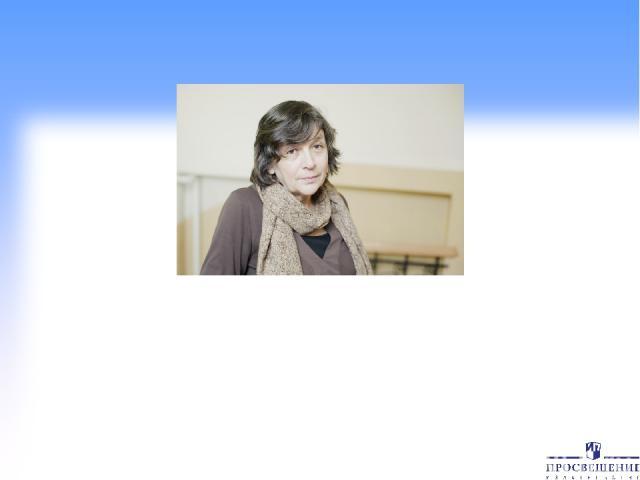 Автор серии тетрадей-практикумов – учитель русского языка и литературы, методический редактор журнала «Русский язык» ИД «Первое сентября» Н. А. Шапиро.