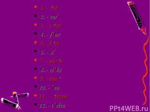 1. - *ne 2. - tw* 3. - t*ree 4. - f*ur 5. - f*ve 6. - si* 7. - sev*n 8. - ei*ht