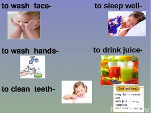 to wash face- to wash hands- to clean teeth- to sleep well- to drink juice-