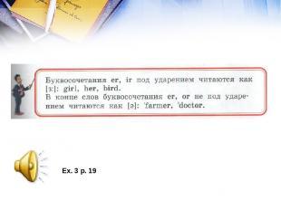 Ex. 3 p. 19