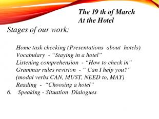 Stages of our work: Home task checking (Presentations about hotels) Vocabulary -