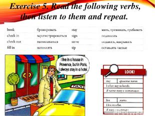 Exercise 5. Read the following verbs, then listen to them and repeat.