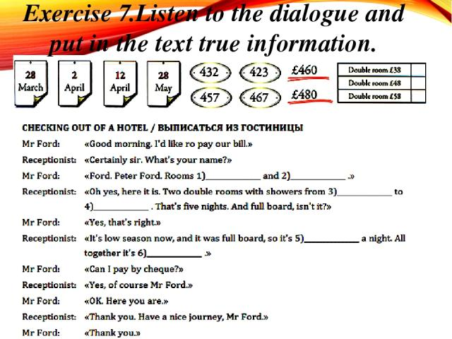 Exercise 7.Listen to the dialogue and put in the text true information.