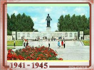 Хлеб Ленинградцам выдавали покарточкам. норма выдачи хлеба населению впериод