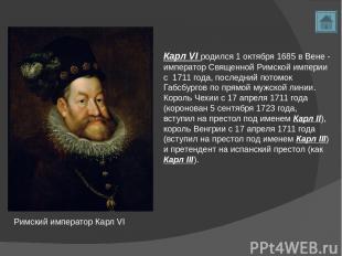 Альбрехт Венцель Эусебиус фон Валленштейн родился 15сентября 1583 в Богемии-им
