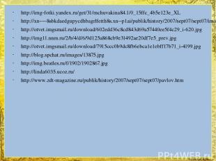 http://img-fotki.yandex.ru/get/31/mchuvakina84.1/0_15ffc_4b5e123e_XL http://xn--