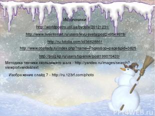 http://worldpoetry.uol.ua/bydate/20121231/ http://www.liveinternet.ru/users/levu