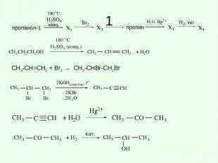1 CH3-CH=CH2 + Br2 → CH3-CHBr-CH2Br