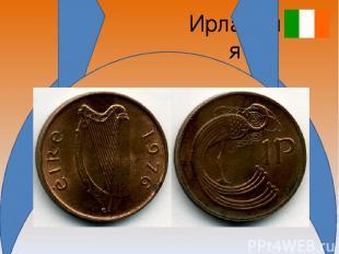 Ирландия 1 пенни