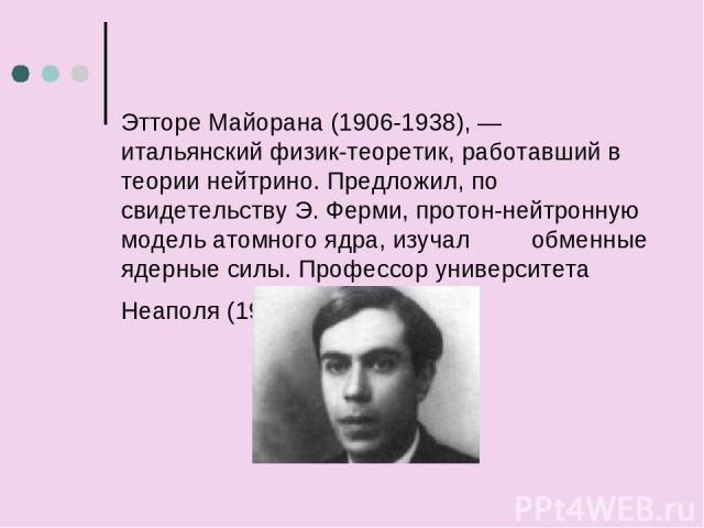 https://fs3.ppt4web.ru/images/135901/196385/640/img17.jpg