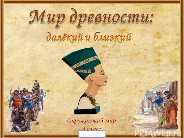 prezentatsiya-red-bull-racing-2012-cartoon-temu-duhovnoe-bogatstvo