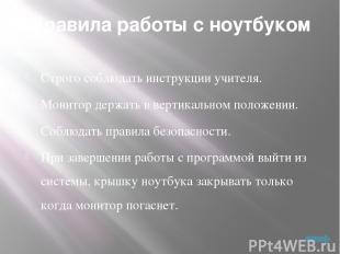 Степан Павлович Титов В 2010 г. исполняется 100 лет со дня рождения нашего земля