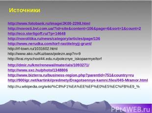 * http://novosti.bvl.com.ua/?id=site&content=106&page=6&sort=1&count=2 http://ec