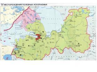 Полезные ископаемые Ленинградской области: Глины Пески Известняки Граниты Горючи