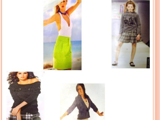 Эскизы альтернативных моделей юбок