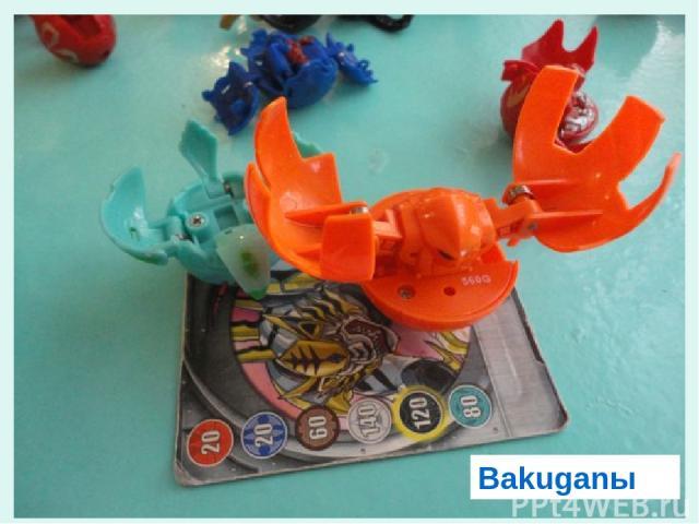 Bakuganы