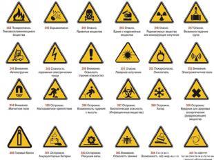 АХОВ - Аварийно-химические опасные вещества– это химические вещества или соедин