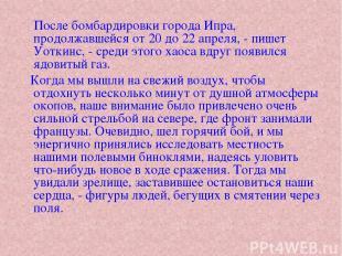 После бомбардировки города Ипра, продолжавшейся от 20 до 22 апреля, - пишет Уотк