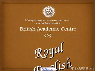 Royal English 900igr.net