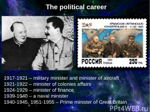 1917-1921 – military minister and minister of aircraft 1921-1922 – minister of c