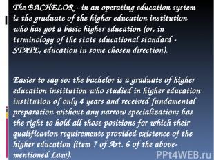 The BACHELOR - in an operating education system is the graduate of the higher ed