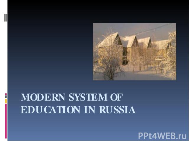 MODERN SYSTEM OF EDUCATION IN RUSSIA