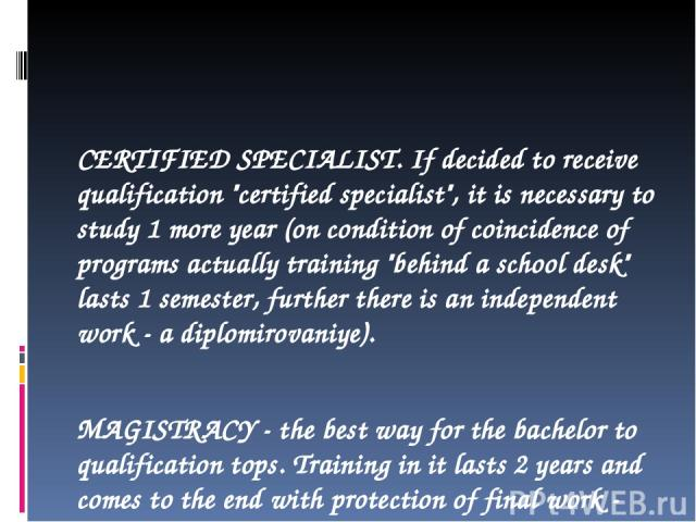 CERTIFIED SPECIALIST. If decided to receive qualification