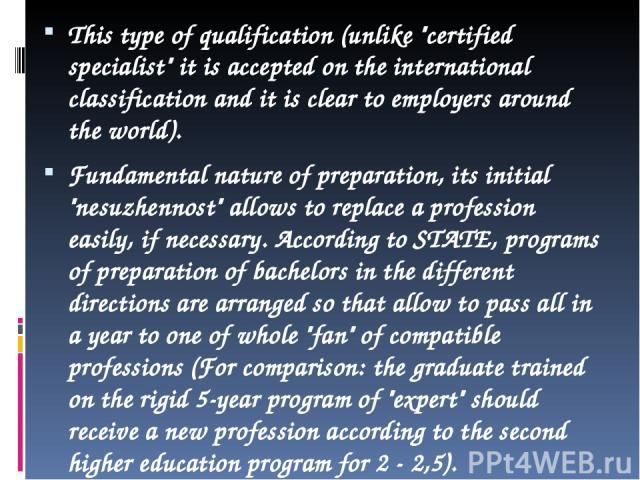 This type of qualification (unlike
