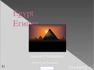 Egypt Египет Ancient Civilizations By:К.О.К and Demochka))) 900igr.net