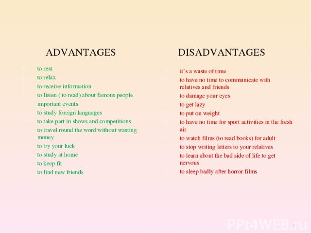 the advantage and disadvantage of stereotype