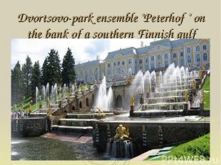 "Dvortsovo-park ensemble ""Peterhof "" on the bank of a southern Finnish gulf"
