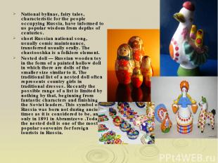 National bylinas, fairy tales, characteristic for the people occupying Russia, h