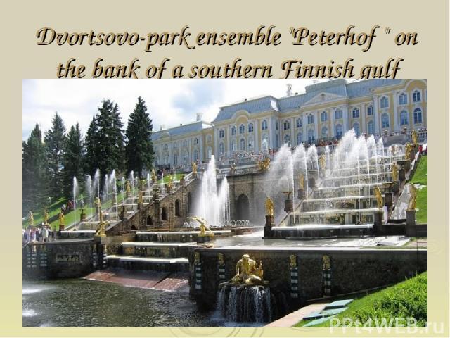 Dvortsovo-park ensemble