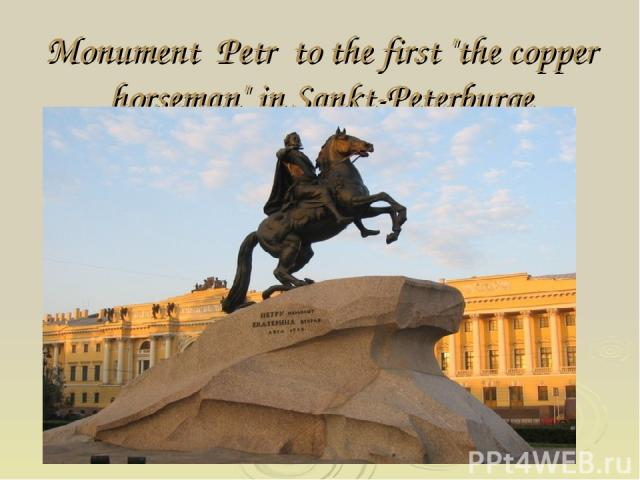 Monument Petr to the first