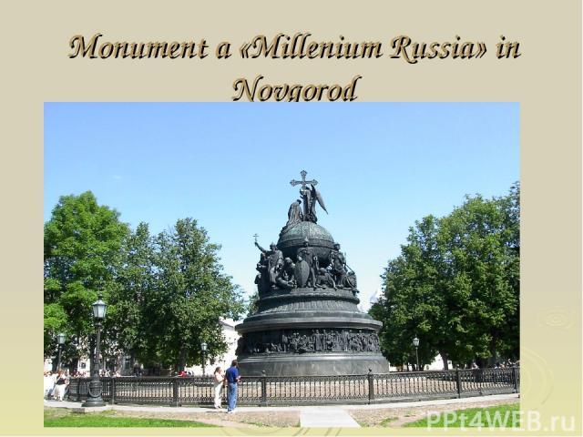 Monument a «Millenium Russia» in Novgorod