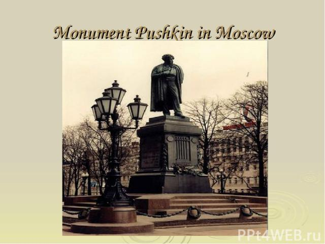 Monument Pushkin in Moscow