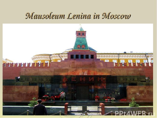 Mausoleum Lenina in Moscow