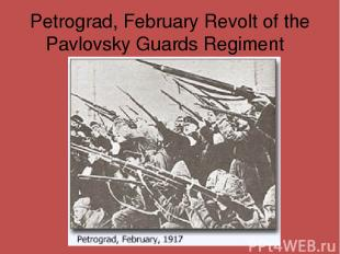 Petrograd, February Revolt of the Pavlovsky Guards Regiment